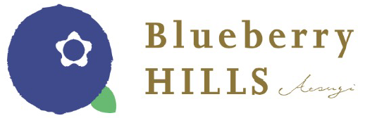 Blueberry HILLS あつぎ